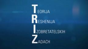 Quality Tool - TRIZ